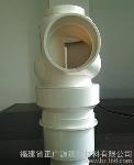 消音降噪 排水管材管件同层单立管漩流三通