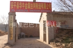 安平县华牛金属丝网制造有限公司