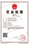 安平县驰创丝网有限公司