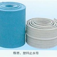供应北京【EVA背贴式止水带】厂家电话