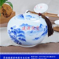 供应景德镇陶瓷罐子生产厂家