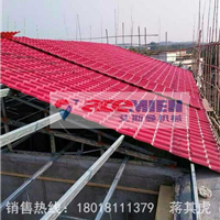 供应砖红合成树脂瓦设备首选江苏艾斯曼机械