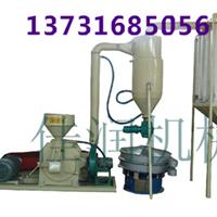 PS热熔块磨粉机|| EPS专用磨粉机制造厂专卖
