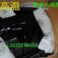 供应石家庄耐低温聚氯乙烯胶泥塑料油膏