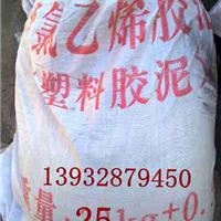 供应蚌埠【防水密封胶泥|填缝胶泥】厂家