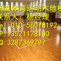 天津生产厂家直销施工篮球木地板地板