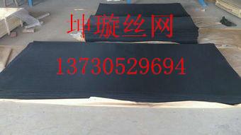 供应金刚网厂家/不锈钢304材质/门窗金刚网/