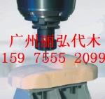 广州市丽弘模具材料有限公司