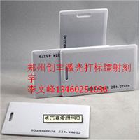 郑州创丰激光技术有限公司