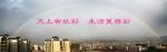 深圳市航彩化工有限公司