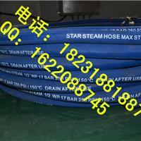 钢丝编织蒸汽胶管 耐温蒸汽胶管 蓝色蒸汽管
