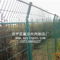 农场围栏隔离网