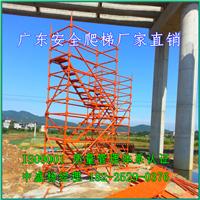广东安全爬梯,贵州安全爬梯,甘肃安全爬梯