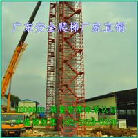 供应安全爬梯 路桥高墩爬梯 插接式脚手架