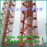 【中盛】厂家直销爬梯 中铁施工安全爬梯