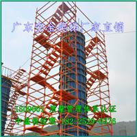 供应施工安全爬梯 脚手架安全爬梯 安全方便