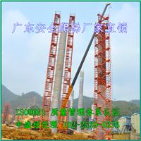 供应香蕉头式脚手架 桥梁安全爬梯 质量保证