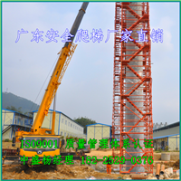 2016新款安全爬梯,桥梁施工专用安全爬梯