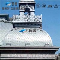 供应特盾钛锌板平锁扣屋面系统设计制作安装