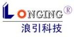 广州浪引自动化科技有限公司