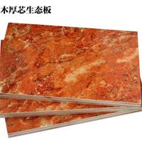 实木厚芯生态板 山东生态板十大品牌