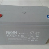 供应意大利非凡蓄电池12V33AH