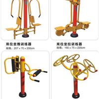 供应东莞公园体育器材中山小区锻炼器材厂家