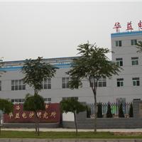 洛阳市华益电炉研究所