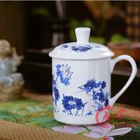 供应茶杯厂家 景德镇茶杯价格 定做陶瓷茶杯
