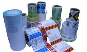供应纸质耐高温压纹底不干胶标签设计印刷