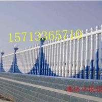 20艺术围栏,围墙 、小区围栏 、 小区围墙