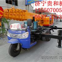 供应贵和小型吊车,农用机动三轮小吊车改装