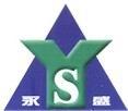泰安永盛塑料制品有限公司
