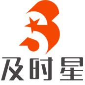 北京市及时星广告标识有限公司