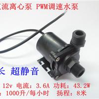 微型抽水机 植物墙泵 磁力驱动泵增压循环泵