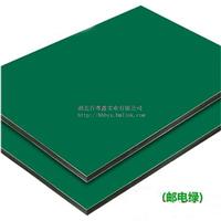 湖北铝塑板生产厂家