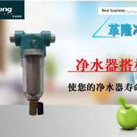 前置过滤器革隆GL-DS3厨房净水器厂家直销