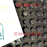 供应12/15/18/20/25/30mmPVC排水板