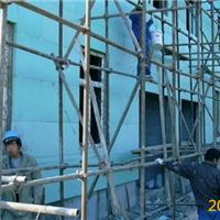 供应北京B1级挤塑聚苯板