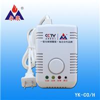 供应民用预防一氧化碳中毒报警器