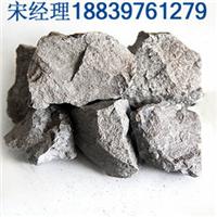 供应硅钡钙脱氧剂