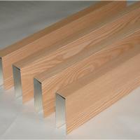 供应木纹铝方通价格 铝方通规格