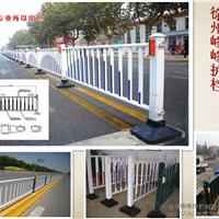 徐州峰峰护栏制造有限公司