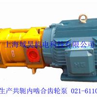 供应NT4-G63F齿轮泵,NT4-D63F齿轮泵