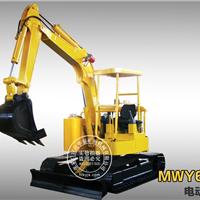 供应宣化华泰MWY6/0.3(20)电动挖掘机
