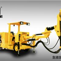 供应HT72型全液压采矿钻车 凿岩钻车