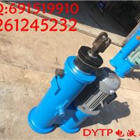 供应DYT电液推杆   DT电动推杆
