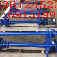 供应 F46氟塑料液下泵公司   HY铸铁液下泵