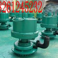 供应 FY系列不锈钢液下泵