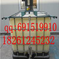供应厂家直供IBC吨桶气动搅拌机